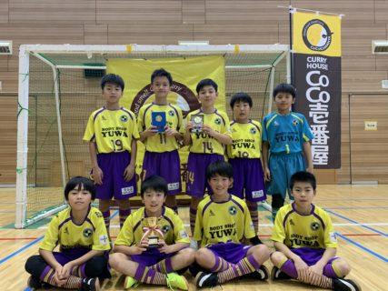 CoCo壱番屋CUP U11少年フットサル大会 最終結果