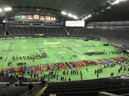 2020コンサドーレ・エスポラーダカップ全道市町村サッカー・フットサル大会