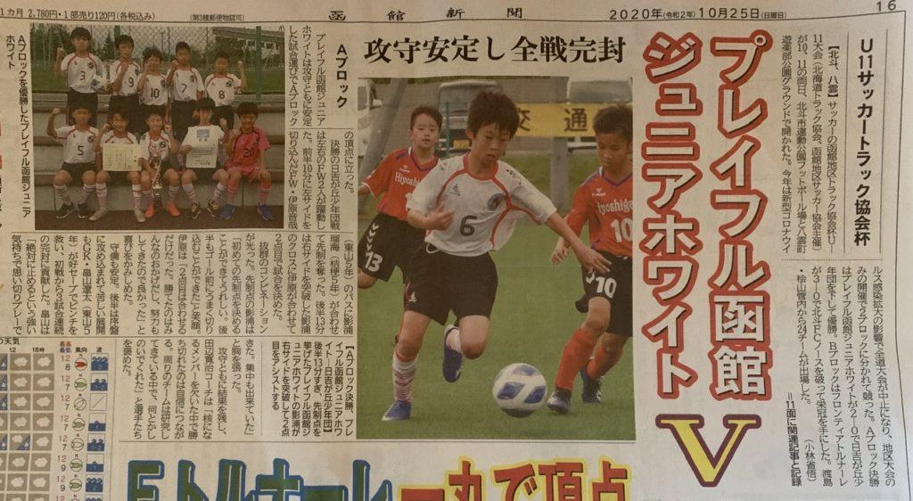 北海道 サッカー 掲示板 北海道☆高校サッカー掲示板 - 高校サッカー掲示板