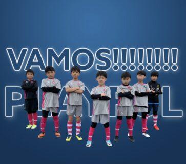 令和3年度函館地区U-10サッカー大会組合せ